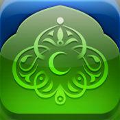 [原创汉化]iPray 穆斯林礼拜时间表 For iPhone