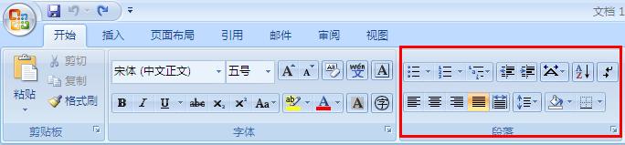 Office word 2003/2007 如何输入从右往左的语言(波斯语,阿拉伯语等)